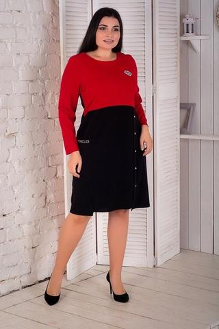 Риана. Красивое платье pluse size. Красный