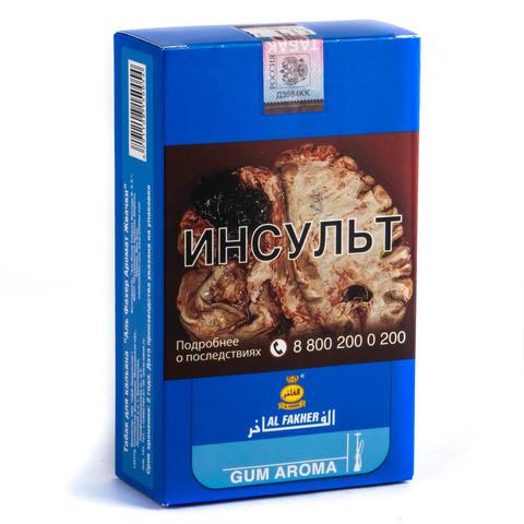 Табак Al Fakher Gum (Жвачка) 250 г