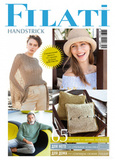 Журнал HANDSTRICK #69
