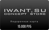 Подарочный сертификат на 15.000 рублей! купить