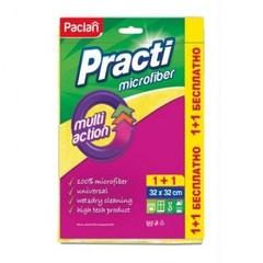 Салфетка хозяйственная микрофибра многофункциональная 32х32см 2 шт/уп PACLA