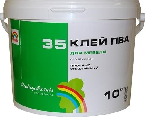 Клей Радуга 35 пва вд-ва 35 мебельный 10 кг.