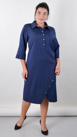 Ріо. Витончена сукня для пишних жінок. Синій.