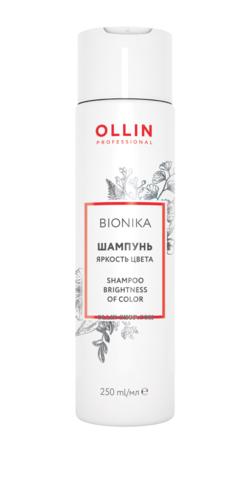 OLLIN bionika шампунь для окрашенных волос