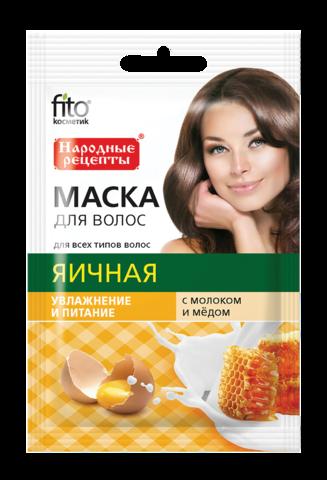 Фитокосметик Народные рецепты Маска для волос Яичная с молоком и медом 30мл