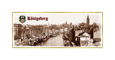 Открытка Кёнигсберг 5