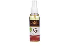 (Срок годности) Косметическое масло Подарок солнца (грейпфрут), 100ml ТМ Savonry