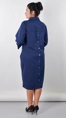Рио. Изящное платье для пышных женщин. Синий.