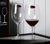 Набор бокалов для красного вина 2шт 590мл Riedel Vinum Brunello Di Montalcino