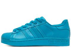 Кроссовки Женские Adidas SuperStar Ocean