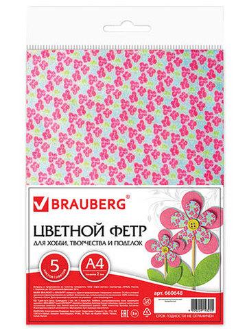 660648 Цветной фетр для творчества А4, 210*297 5л., 5цв., Цветочный вальс