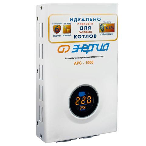 Стабилизатор APC-1000 Энергия для котлов