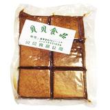 https://static-eu.insales.ru/images/products/1/7782/59317862/compact_fried_tofu.jpg