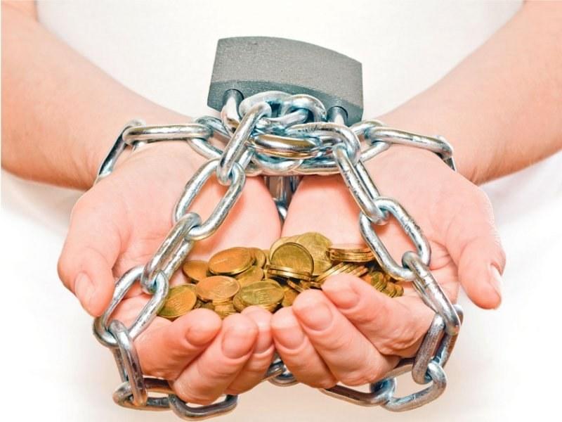 освобождение от долгов