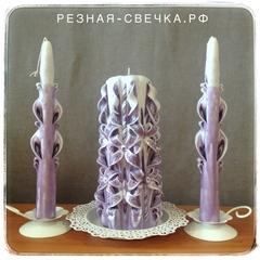 """Семейный очаг """"Ты будешь со мной""""  свадебный набор резных свечей"""