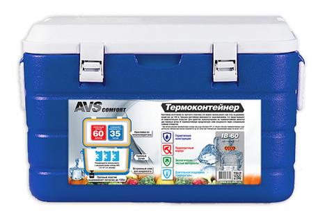 Термоконтейнер AVS IB-60