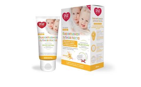 SPLAT Baby. Детская биоактивная зубная паста, ваниль 40 мл