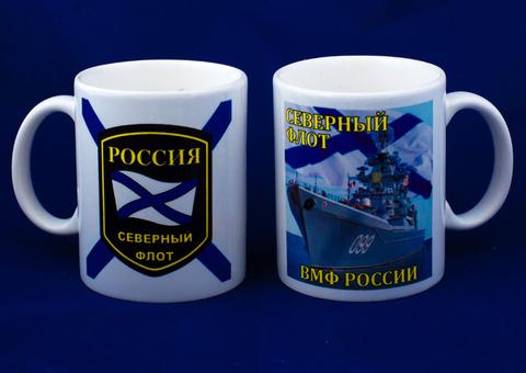Кружка керамическая Северный Флот