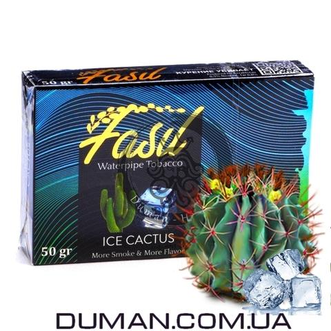 Табак Fasil Ice Cactus (Фасил Лед Кактус)