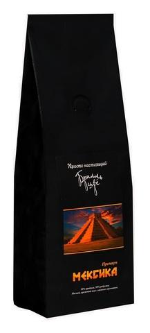 Кофе в зернах Брилль Cafe «МЕКСИКА» 190 гр