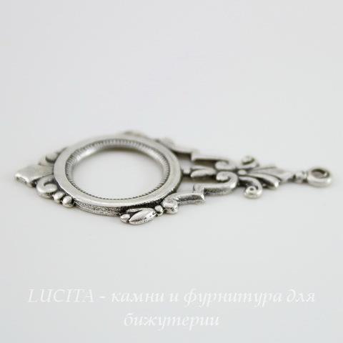 Винтажный декоративный элемент - подвеска - рамка 37х18 мм (оксид серебра) ()