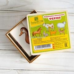 Картинки-половинки Ферма коробка
