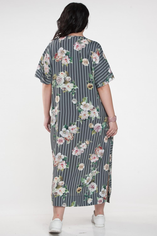 4736 Платье