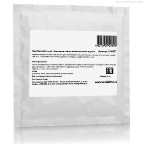 Альгинатная маска анти-акне с маслом австралийского чайного дерева и миоксинолом 30гр