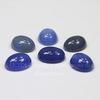 Кабошон овальный Агат сине-голубой (тониров), 10х8 мм