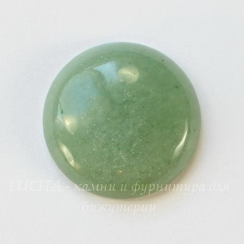 Кабошон круглый, Авантюрин Зеленый, 26 мм