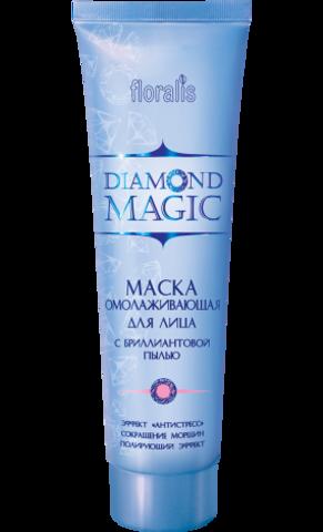 Floralis Diamond Magic Маска омолаживающая для лица с бриллиантовой пылью 100г