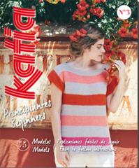 Журнал Beginners 3 Katia