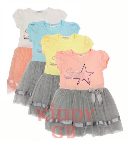Платье для девочки Breeze 14116