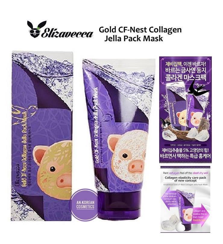 Маска-плёнка с экстрактом ласточкиного гнезда и коллагеном Elizavecca Gold Cf-Nest Collagen Jella Pack Mask