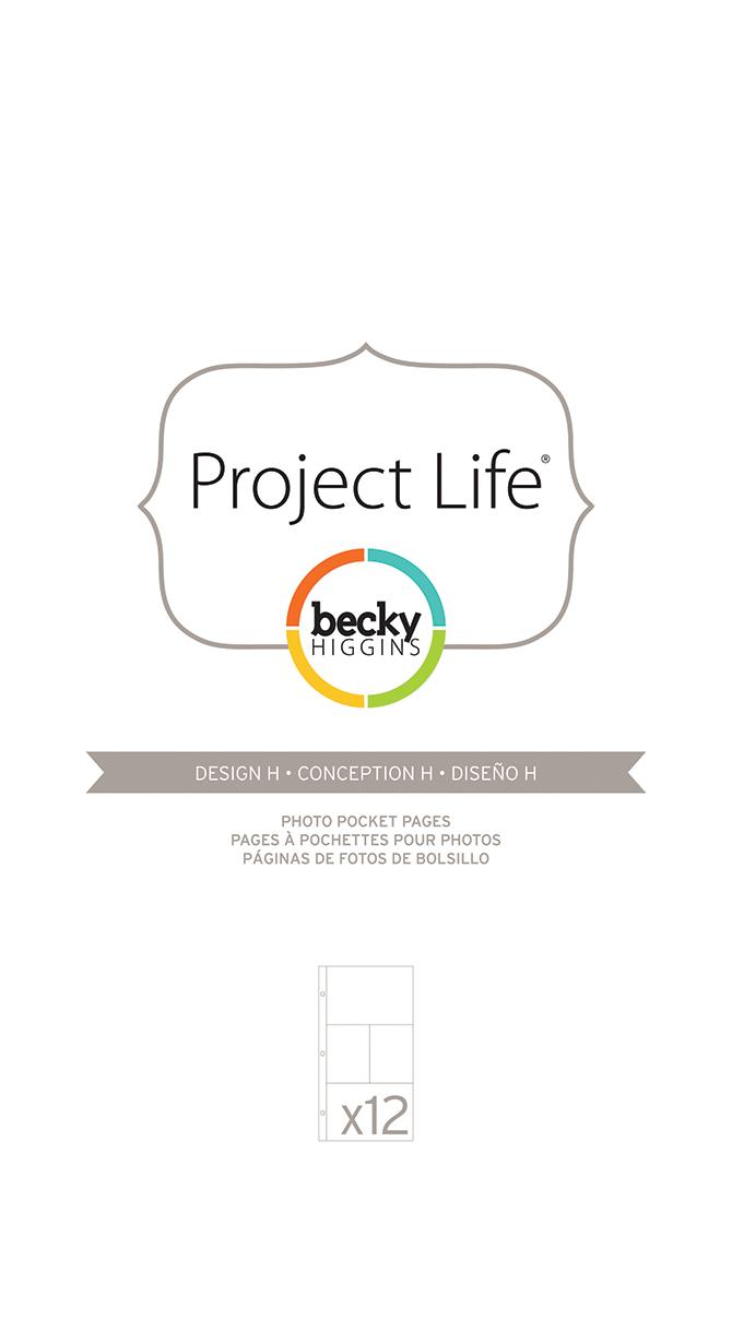 Фотофайлы Project Life-Дизайн H-штучно