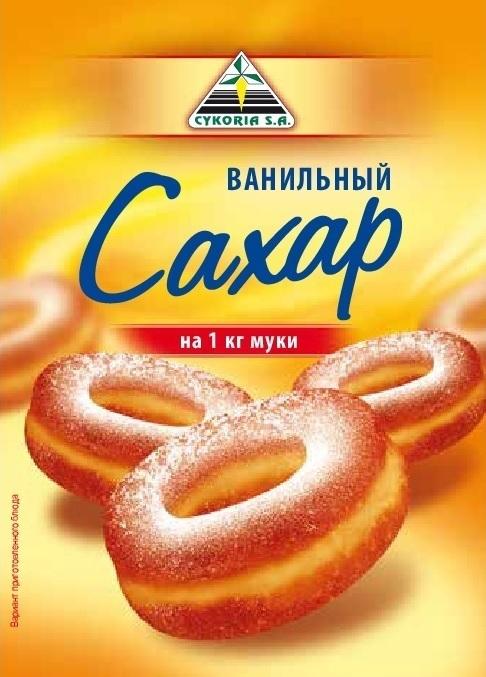 Сахар ванильный, 32 гр.