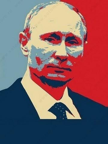 Чехол-книжка Jisoncase PU для Apple iPad Air 1 с рисунком черный Путин В.В._13
