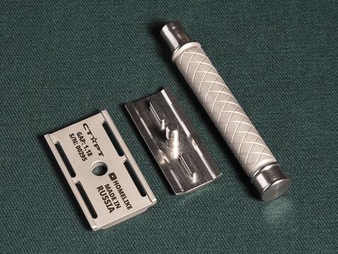 Станок для бритья Старт GAP 1.18 сатин матовая