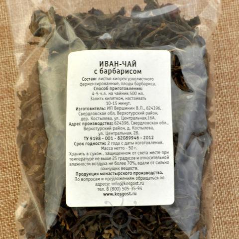Иван-чай с барбарисом Косьминский Гостинец, 50г