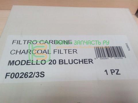 Угольный фильтр для вытяжки Elica (Элика) F00262/3S MOD.20 Long Life в корпусе+пружина, см. F00333