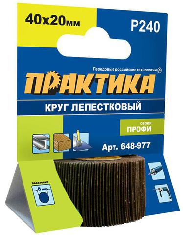 Круг лепестковый с оправкой ПРАКТИКА 40х20мм, P240, хвостовик 6 мм, серия Профи (648-977)