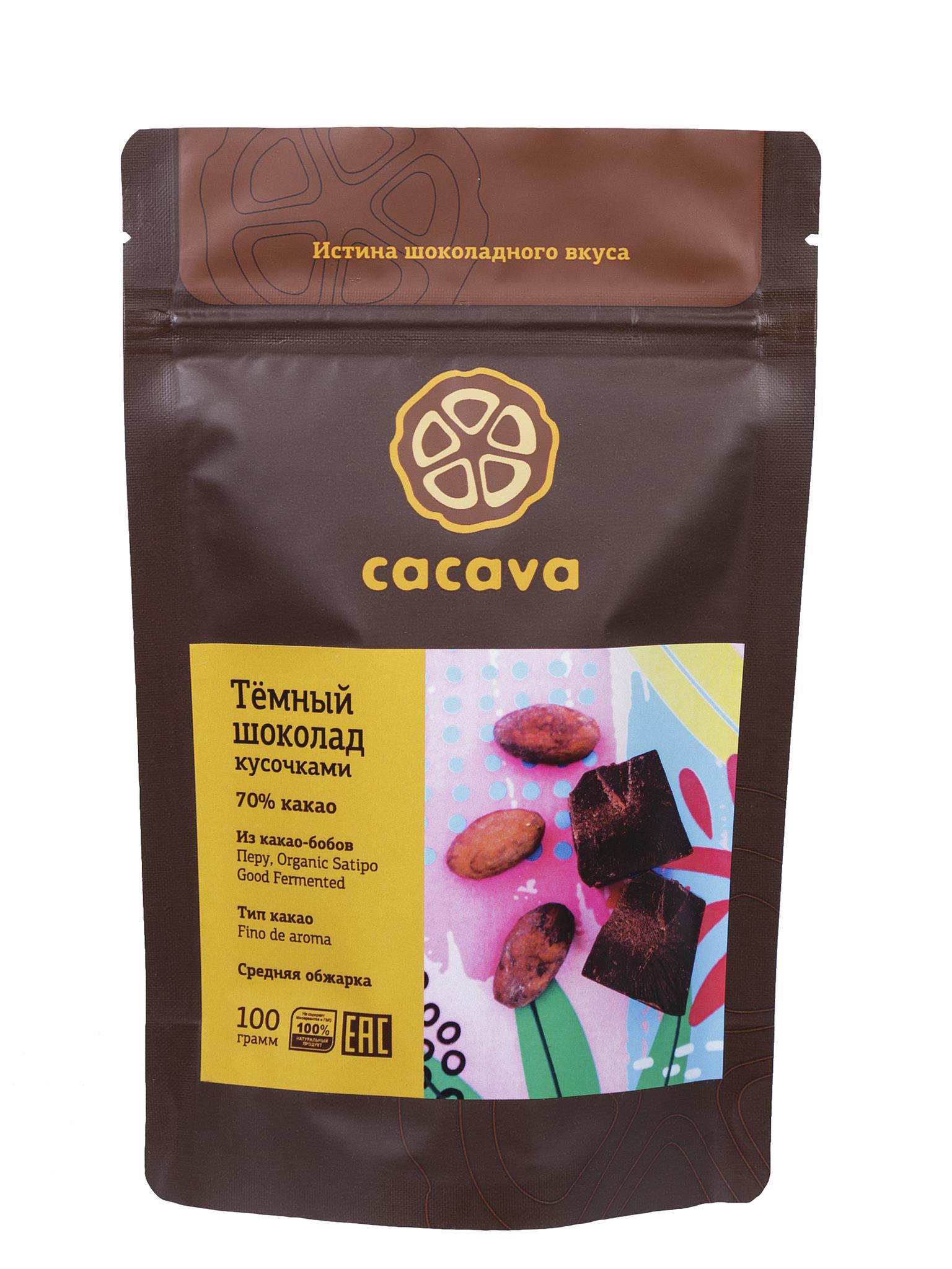 Тёмный шоколад 70 % какао (Перу, Good Fermented), упаковка 100 грамм