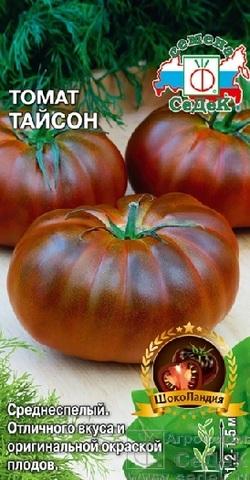 Семена Томат Тайсон
