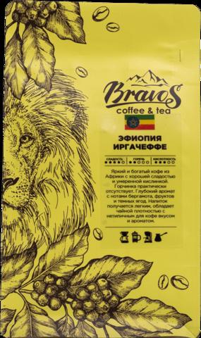 Зеленый кофе Эфиопия Йиргачиф
