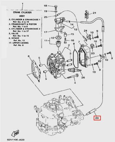 Трубка 9X5 L=245mm для лодочного мотора F5 Sea-PRO(2-20)