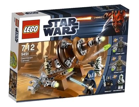 LEGO Star Wars: Джеонозианская пушка 9491 — Geonosian Cannon — Лего Звездные войны Стар Ворз