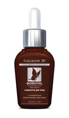 Сыворотка для лица BIOREVITAL с натуральным увлажняющим фактором, Medical Collagene 3D