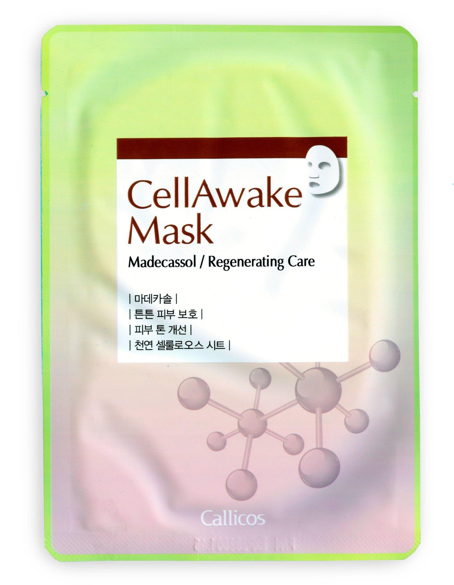 Восстанавливающая маска для лица с мадекассосидом Callicos