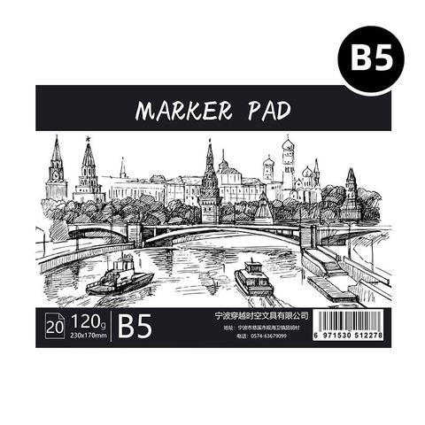 Скетчбук Marker Pad, склейка, 20 л., А5, уценка