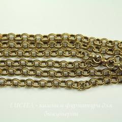 Винтажная цепь (звено 5 мм) (цвет - античное золото), 10 см